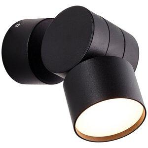 "3593705-00000 Wandspot ""Twine LED"""